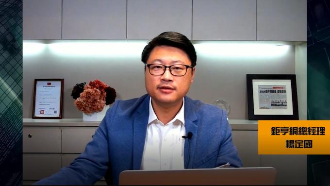 首次實測國泰智能投資平台 (圖: anue鉅亨網總經理楊定國)