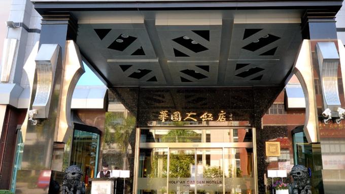 華園大飯店六和館。(圖:取自華園官網)