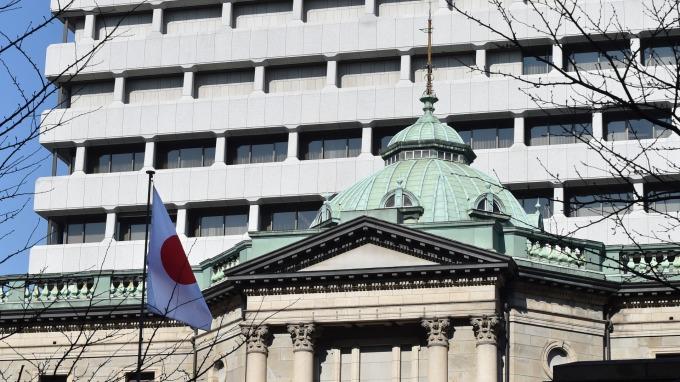 日本央行。(圖:AFP)
