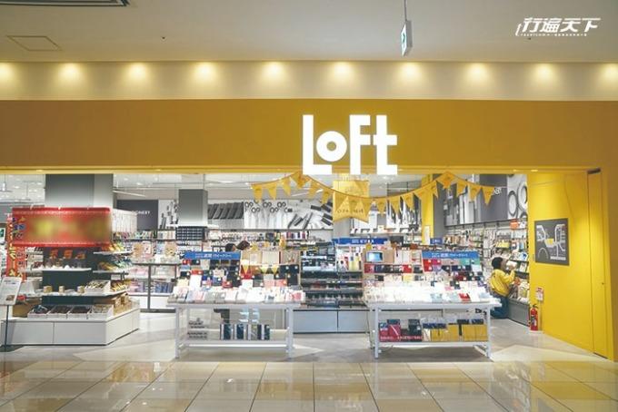 深受台灣人喜愛的 LoFt 更提供許多日本創意與美學商品。