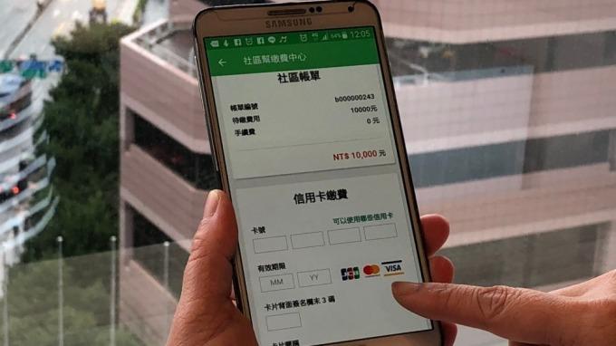現代人手機不離身,銀行也逐漸將行銷重點轉移到手機。(鉅亨網資料照)