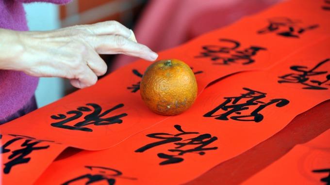 太平船務合作IBM進行柑橘運貨的區塊鏈試驗。(圖:AFP)
