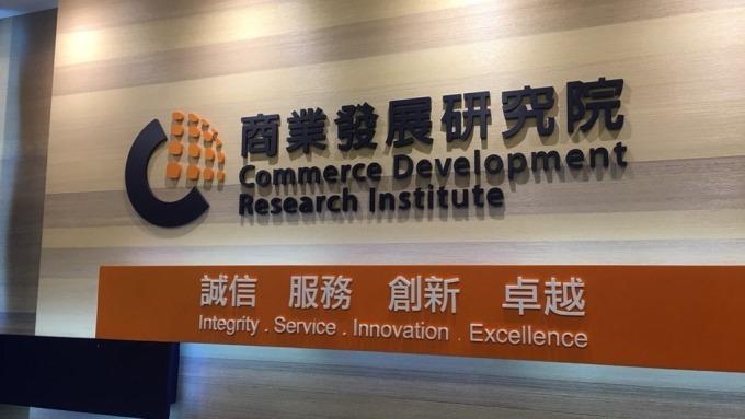憑藉內需動能 商研院:台灣服務業景氣5月可望回升