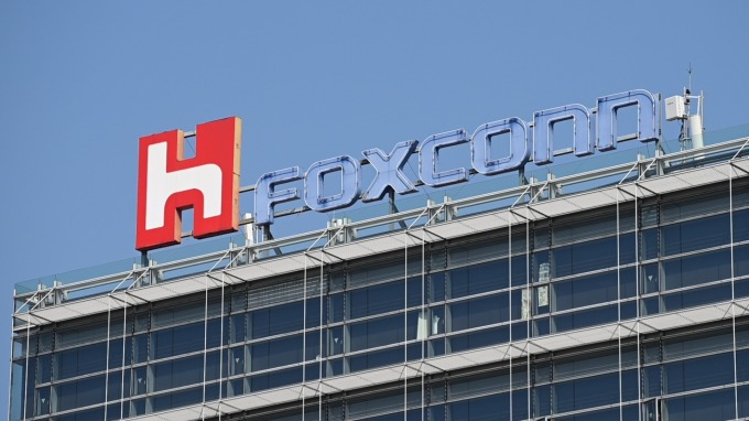 Foxconn launched new recruitment plan in China.