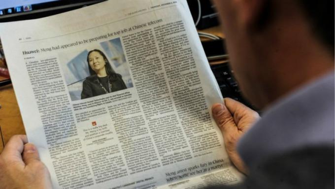 華為創始人任正非的女兒孟晚舟。(圖:AFP)