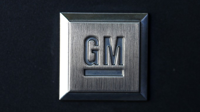 GM Financial宣布與區塊鏈新創公司Spring Labs合作(圖:AFP)