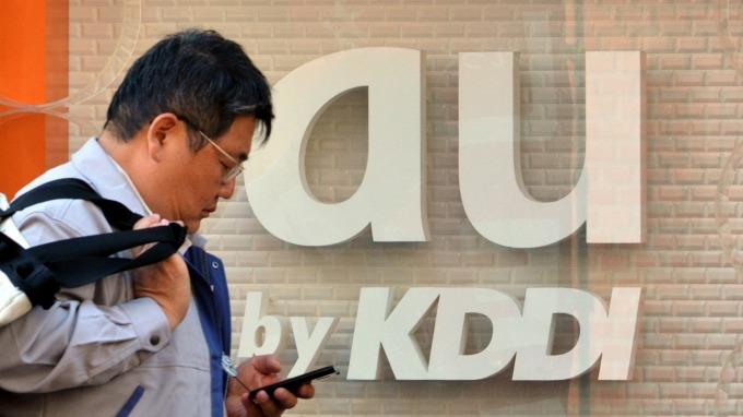 KDDI (圖:AFP)