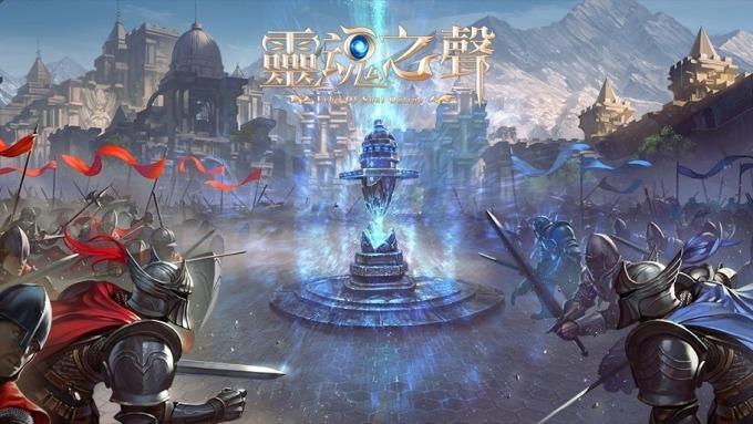 辣椒取得由知名韓國研發商Blue Potion Games所開發的北歐奇幻端遊《靈魂之聲 Online》台港澳代理權。(圖:辣椒提供)