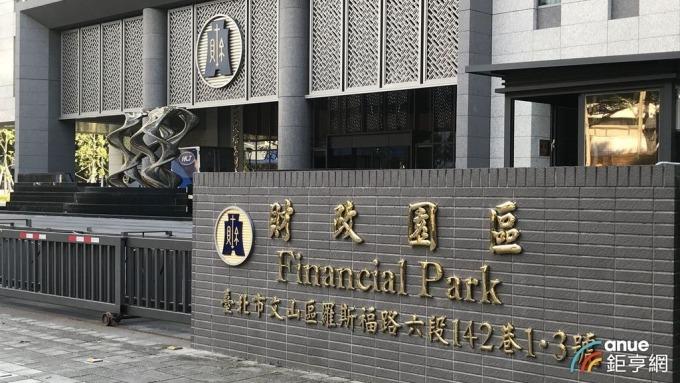 財政部日前發布解釋令,針對匯回的海外資金所得認定訂定原則。(鉅亨網資料照)
