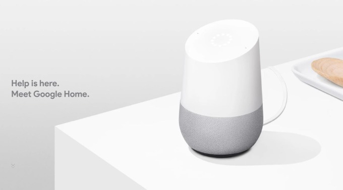 Google Home (圖:翻攝自Google官網)