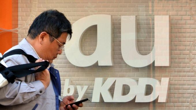 KDDI au (圖:AFP)