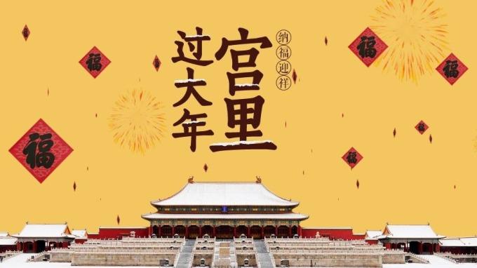 創意價值高 北京故宮前年文創營收達人民幣15億元 勝1500家A股公司