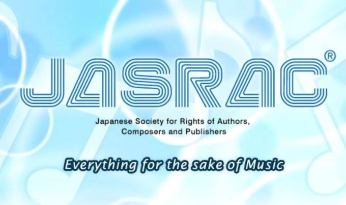 日本音樂著作權協會 JASRAC (圖:翻攝自JASRAC官網)