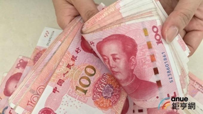 1月人民幣存款餘額降至逾4年半新低。(鉅亨網資料照)