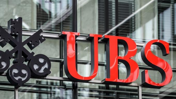 圖:AFP  UBS銀行遭重罰