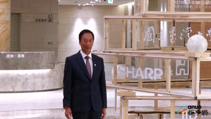 鴻海董事長郭台銘。(鉅亨網資料照)