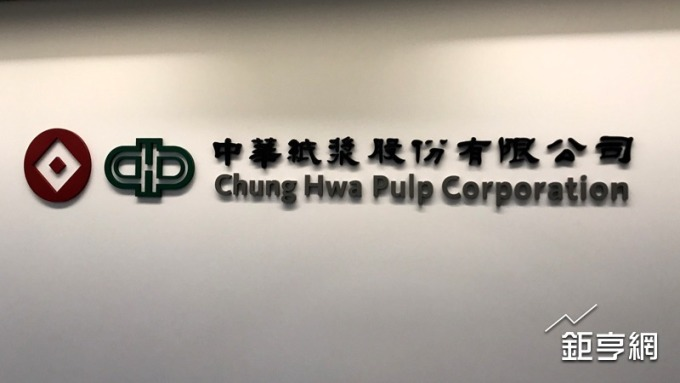 華紙花蓮廠放流水檢測超標遭罰545.5萬 公司將提行政訴願