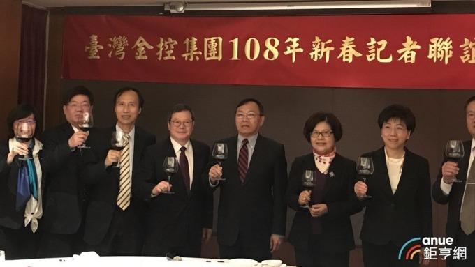 台灣金控今日舉行媒體春酒。(鉅亨網記者郭幸宜攝)