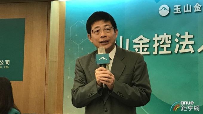 玉山金控總經理黃男州表示,金控今年總資產估可達2.5兆,目標3年內衝上3兆。(鉅亨網記者郭幸宜攝)