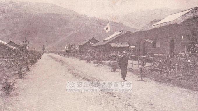 日治時期,位於台灣的日本移民部落。 圖片來源│國立臺灣大學圖書館藏