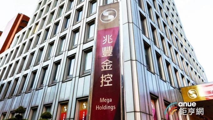 兆豐銀行宣布開辦外幣金錢信託。(鉅亨網資料照)