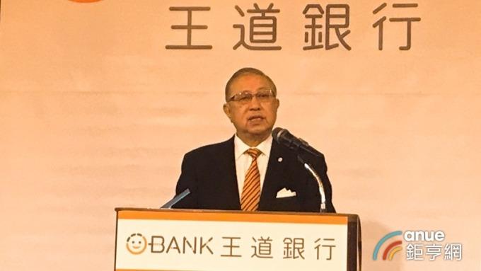 王道銀行集團董事長駱錦明。(鉅亨網記者陳蕙綾攝)