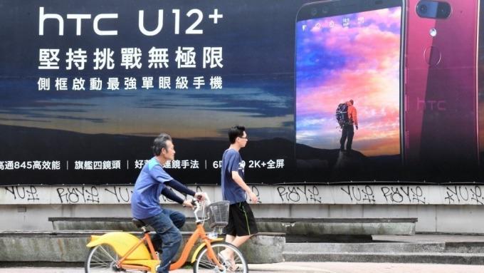 宏達電去年推出的旗艦機種HTC U12+。(圖:AFP)