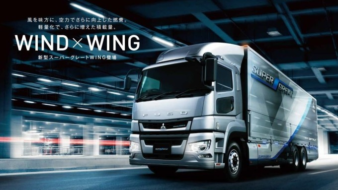 三菱FUSO投資50億日圓,進行銷售通路改造 (圖:翻攝自三菱FUSO官網)