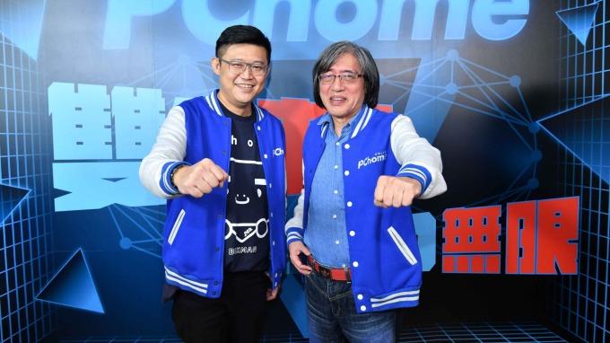 網家董事長詹宏志(右)和總經理蔡凱文(左)。(圖:網家提供)