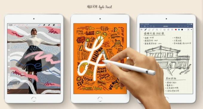 蘋果推出 2019 全新 iPad Mini。(圖:翻攝蘋果官網)