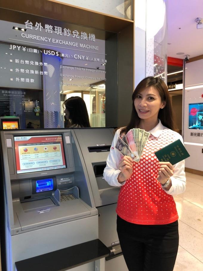 新光銀行臺外幣現鈔兌換ATM。(圖:新光銀行提供)