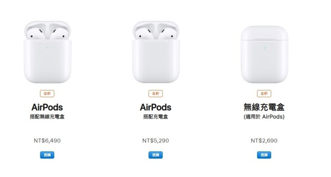 全新 AirPods 搭配無線充電盒,售價新台幣 6490 元。(圖:翻攝自蘋果官網)