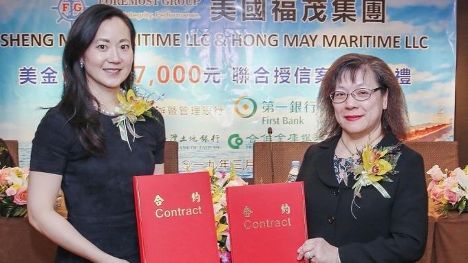 一銀總經理鄭美玲(右)與福茂集團董事長趙安吉(左)完成7年期、6700萬美元聯貸簽約。(圖:一銀提供)