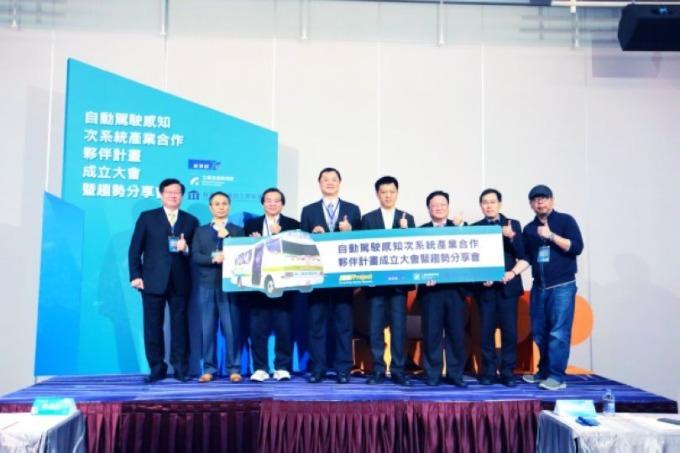 「自動駕駛感知次系統產業合作夥伴計畫」協助想跨進車電領域的台灣半導體、資通訊業者,打進國際自駕車供應鏈,目前已吸引10家資通訊廠商加入,儼然是台灣自駕車產業的「旗艦隊」。