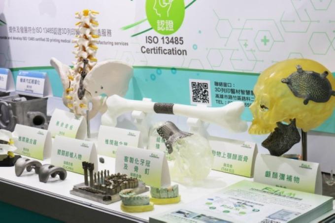 工研院與南科牙材和骨材廠商緊密合作,開發 3D 列印醫材,未來將協助南科園區航太及週邊金屬產業跨入新興 3D 列印供應鏈,擴大南台灣 3D 列印聚落