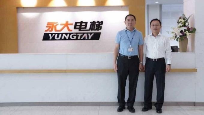 左起為永大董事長許瑞鈞、永大中國總經理許作名。(圖:永大提供)