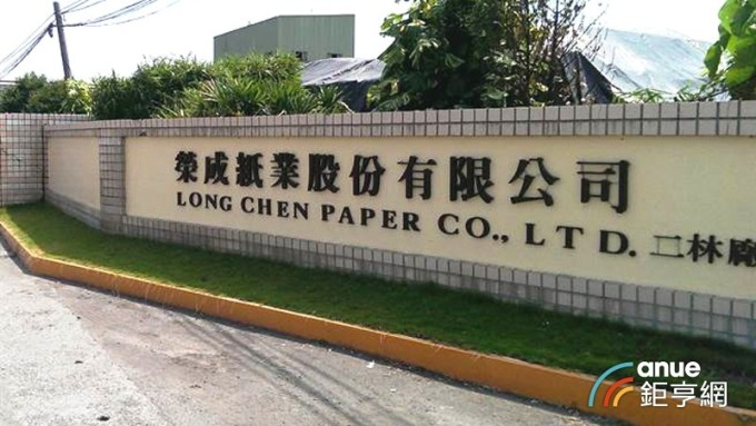 榮成擴大台灣生產基地,釋出三階段回台投資計畫。(鉅亨網資料照)