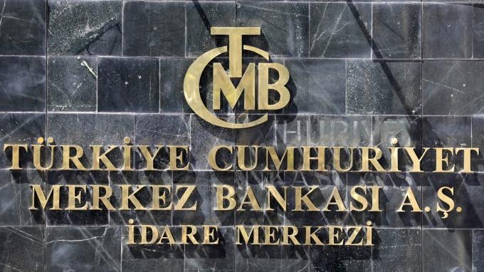 土耳其里拉大貶逾5% 7個月來最大單日跌幅 央行暫停釋出流動性。(圖:AFP)