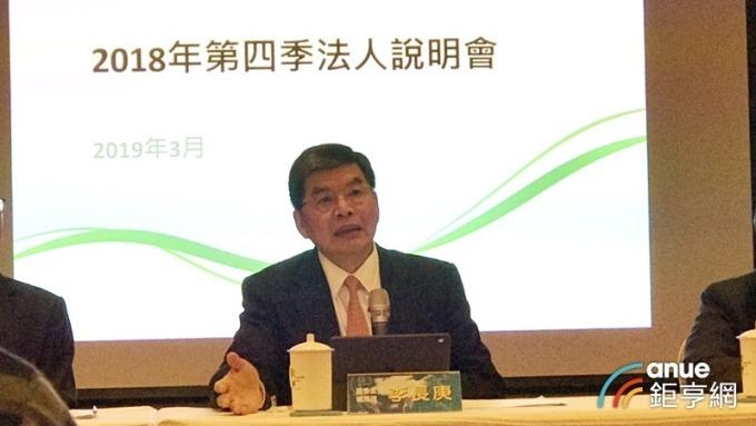 國泰金總經理李長庚主持法說會。(鉅亨網記者陳蕙綾攝)