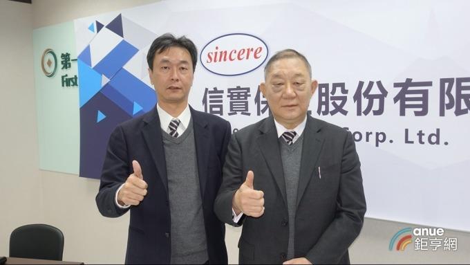 信實保全總經理楊文榮及董事長陸耀祖(右)。(鉅亨網記者張欽發攝)