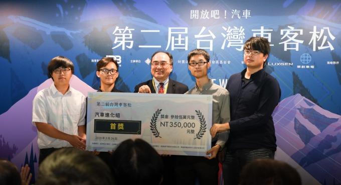 經濟部工業局呂正華局長頒發車客松汽車進化組首獎。(圖:裕隆提供)