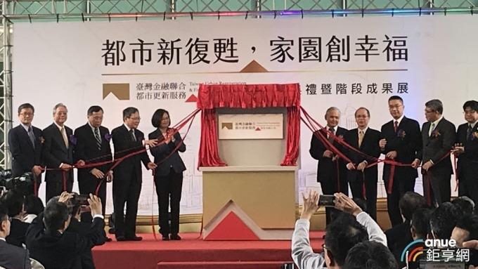 台灣金聯都更服務公司今天舉行揭牌儀式。(鉅亨網記者郭幸宜攝)