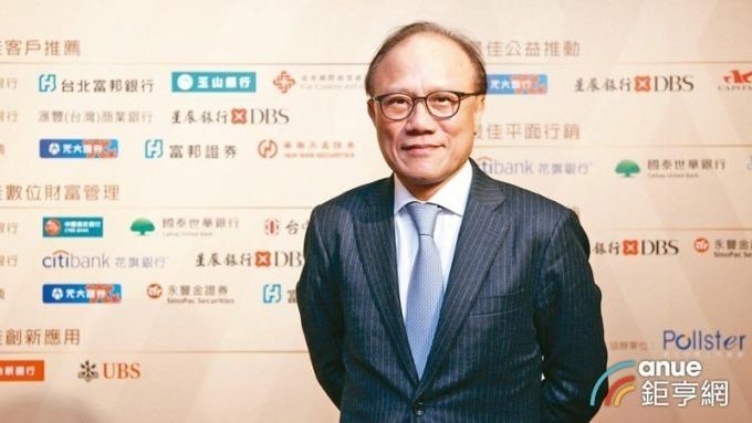 陳麒漳轉任元大創投董事長。(鉅亨網資料照)