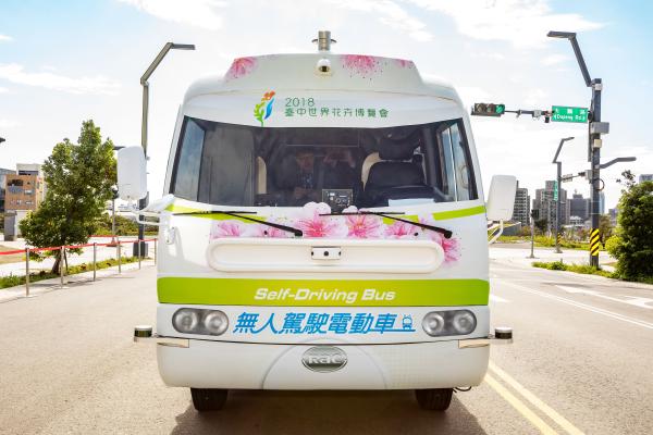工研院期望透過合作、技轉等方式,協助對自駕車、AI 有興趣的台灣廠商提升相關生產技術。