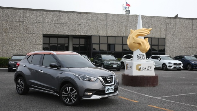 Nissan Kicks在全方位主動安全、高CP值的加持下奪下2019年度風雲車。(圖:車訊風雲獎提供)