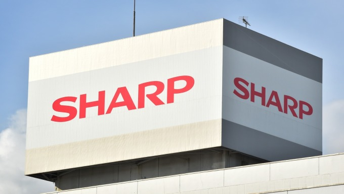 夏普旗下Dynabook 將在台成立子公司 (圖:AFP)