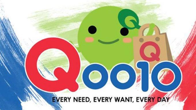新加坡電商巨頭Qoo10推出QuuBe 區塊鏈電商平台來勢洶洶。(圖:取自官網)