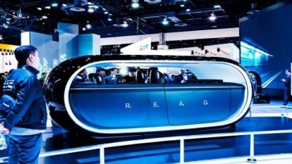 由KIA與麻省理工學院攜手合作研發「R.E.A.D.概念系統」能偵測車內乘員情緒,調整座艙的各項細節及氛圍,將自駕車升級為舒適、安全的個人空間。圖片來源:工業技術與資訊月刊