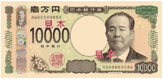 1萬日圓樣鈔正面 (圖:翻攝自日本財務省官網)
