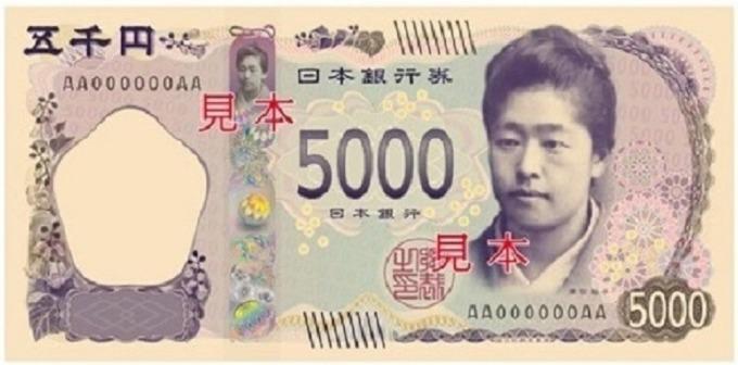 5千日圓樣鈔正面(圖:翻攝自日本財務省官網)